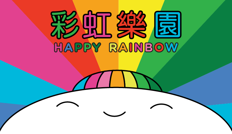 Friends-With-You_Happy_Rainbow-01